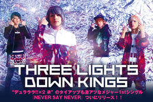 THREE LIGHTS DOWN KINGS
