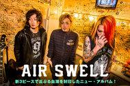 AIR SWELL