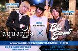 aquarifa × BLUE ENCOUNT