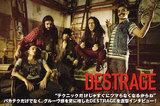 DESTRAGE