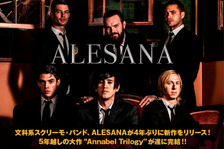 ALESANA