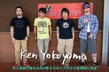 Ken Yokoyama