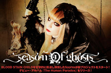 SEASON OF GHOSTS