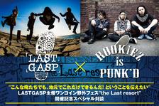 LASTGASP × ROOKiEZ is PUNK'D