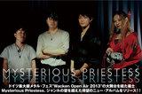 Mysterious Priestess