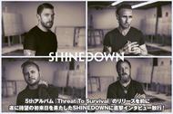 SHINEDOWN