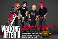 WALKING AFTER U
