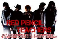 RED PENCIL TEACHERS