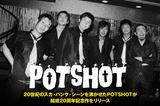 POTSHOT