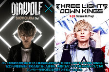DIAWOLF × THREE LIGHTS DOWN KINGS