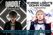 DIAWOLF × THREE LIGHTS DOWN KINGS