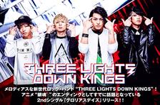 THREE LIGHTS DOWN KINGS