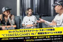 """JESSE(RIZE/The BONEZ)×小澤""""OZZY""""正道×RYUTA(CHIMERA PROJECT)"""