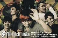 THE Hitch Lowke