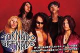TORNADO-GRENADE