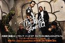The John's Guerrilla