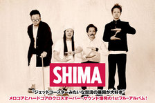 SHIMA