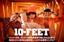 10-FEET