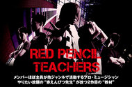 RED PENCIL TEACHERS