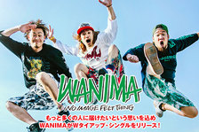 WANIMA