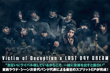 Victim of Deception × Last Day Dream