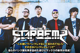 THE STARBEMS