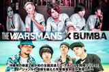 THE WARSMANS × BUMBA