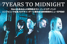 7YEARS TO MIDNIGHT