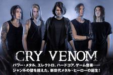 CRY VENOM