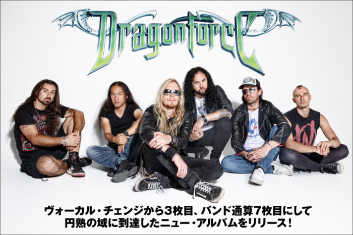 Collection Dragonforce Izvor S Sexual Winged