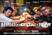 Zephyren代表GEN氏×HOTSQUALL×FEELFLIP