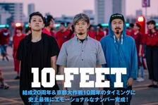 10-FEET