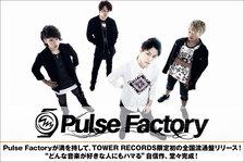 Pulse Factory