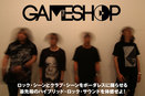 THE GAME SHOP
