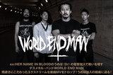 WORLD END MAN