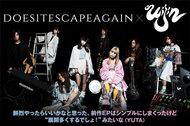 Does It Escape Again × uijin