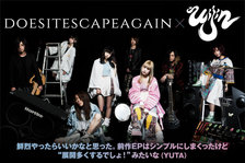 Does It Escape Again × uijin