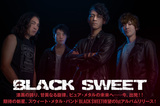 BLACK SWEET