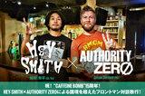 HEY-SMITH×AUTHORITY ZERO