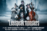 Leetspeak monsters