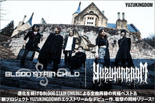 BLOOD STAIN CHILD / YUZUKINGDOM