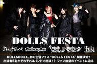 "DOLL$BOXX | ""DOLL$ FESTA"""