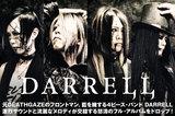 DARRELL