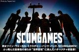 SCUMGAMES
