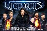 VICTORIUS×和田誠-CAPTAIN-WADA
