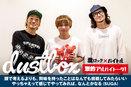 dustbox × 激ロック × バイトル