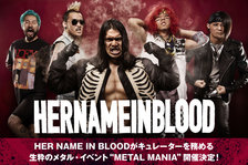 "HER NAME IN BLOOD | ""METAL MANIA"""