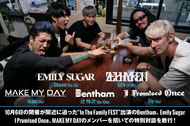 Zephyren代表GEN氏×Bentham×Emily Sugar×I Promised Once×MAKE MY DAY