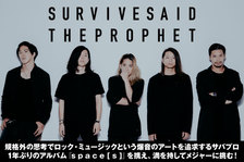 Survive Said The Prophet