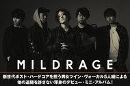 mildrage